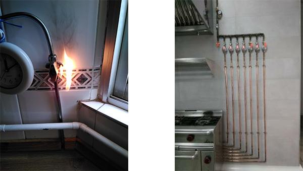 Instalación y Reparación GAS
